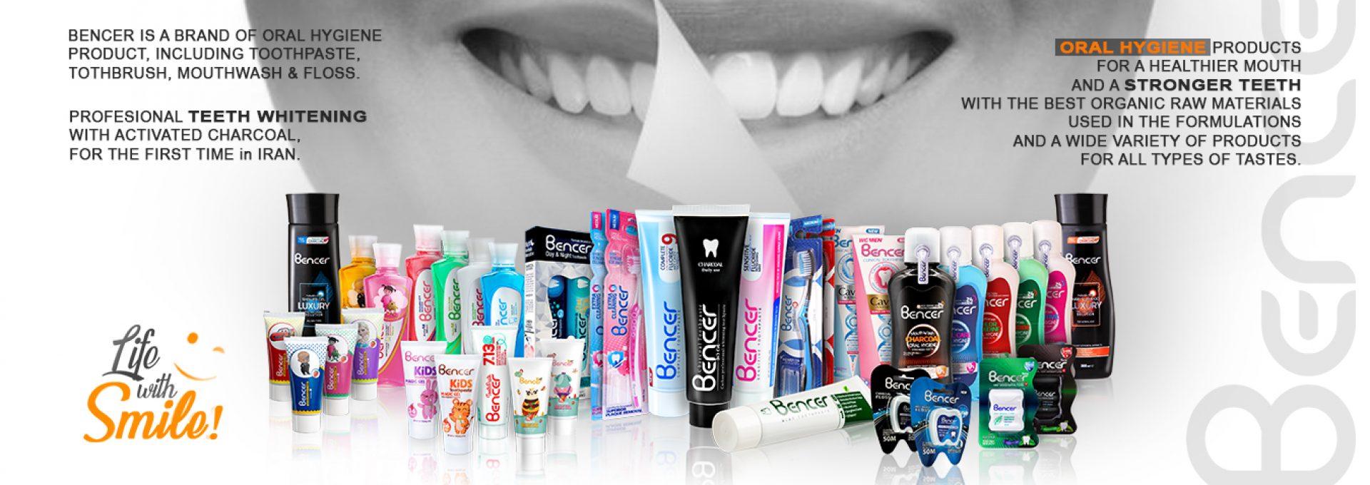 محصولات دهان و دندان بنسر