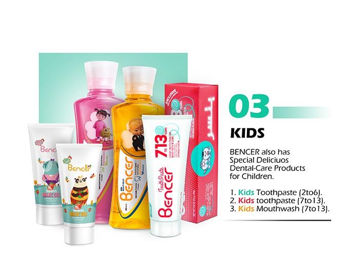 بهداشت دهان کودک